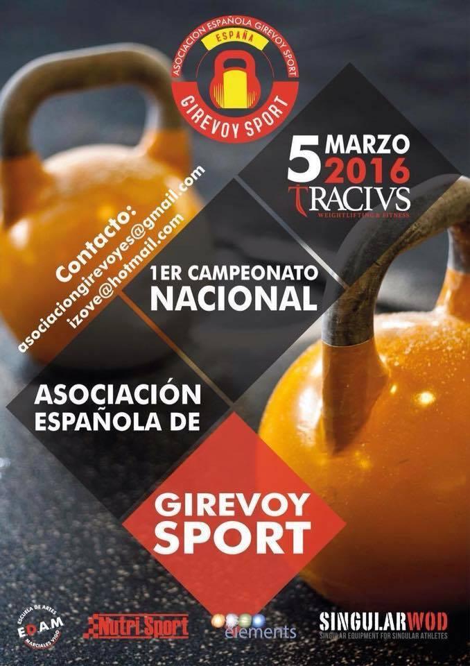 1º Campeonato nacional Girevoy Sport